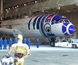 Star Wars planes: You can fly between Tokyo and Vancouver in this R2D2-themed Boeing 787
