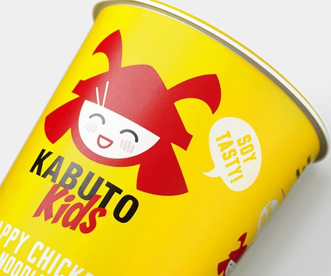 How to create a children's version of a brand